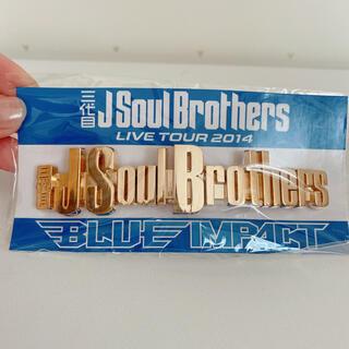 三代目 J Soul Brothers - 【新品未使用】三代目 J Soul Brothers ツアーグッズ バレッタ