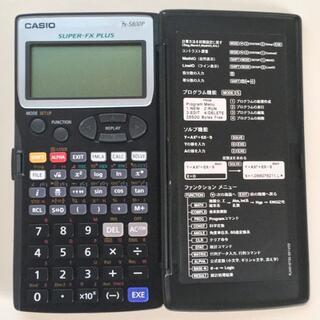 カシオ(CASIO)のプログラム関数電卓 Casio fx-5800P-N(OA機器)