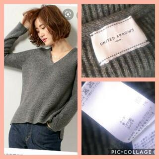 UNITED ARROWS - 定価2万円 美品ウールカシミヤユナイテッドアローズニットセーター