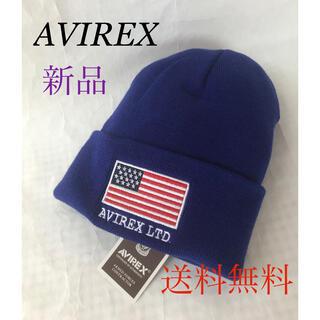 アヴィレックス(AVIREX)の⭐️入荷‼️大人気AVIREXニット帽❣️豪華刺繍❣️(ニット帽/ビーニー)