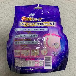 ユニチャーム(Unicharm)のソフィ 超熟睡ショーツ 2個入 サイズS~M(日用品/生活雑貨)