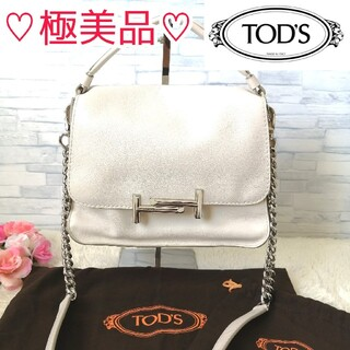 TOD'S - 正規品♡ 極美品♡ TOD'S トッズ 2wayショルダーバッグ   216