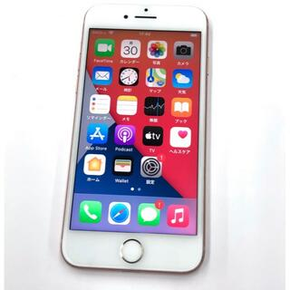 Apple - SIMフリー iPhone8 256GB ゴールド 〇判定 バッテリー新品交換済