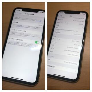 iPhone 11 Yellow 64GB SIMフリー【B】