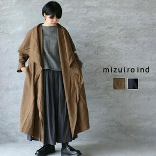 ジャーナルスタンダード(JOURNAL STANDARD)のmizuiro-ind  ドレープネック (ロングコート)