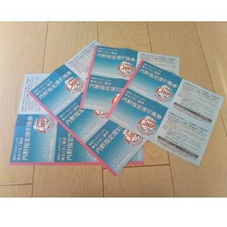 サイタマセイブライオンズ(埼玉西武ライオンズ)の西武株主優待 内野指定席引換券10枚(野球)