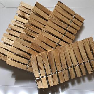木製クリップ シンプル(その他)