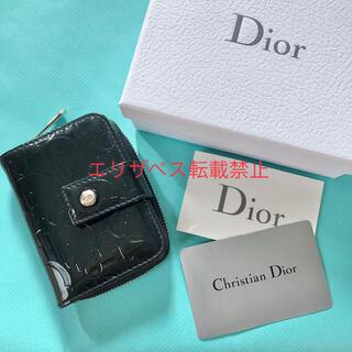 クリスチャンディオール(Christian Dior)のDior エナメル ロゴ ミニ 財布 2つ折り コインケース カードケース(財布)