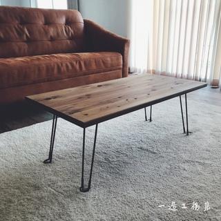 カリフォルニアスタイル折りたたみローテーブル(ローテーブル)