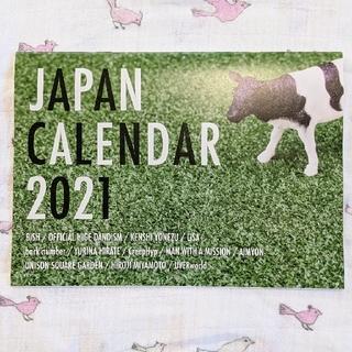 ロッキングオンジャパン 2021カレンダー