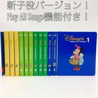 Disney - 2012年購入!ストレートプレイDVD 新子役 字幕あり ディズニー英語システム