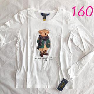 ポロラルフローレン(POLO RALPH LAUREN)のラルフローレン ポロベア ガールズロンT ホワイト XL/160(Tシャツ/カットソー)