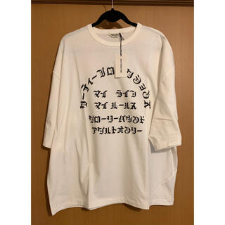 COOTIE - ★新品★COOTIE/クーティ  Tシャツ ロゴ