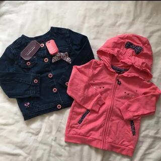 ボンポワン(Bonpoint)の未使用 フランス子供服 パーカー Gジャン アウター セット キッズ フランス(ジャケット/上着)