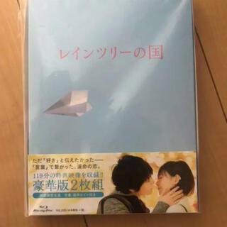 キスマイフットツー(Kis-My-Ft2)のレインツリーの国  玉森裕太 (日本映画)