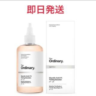 Sephora - 新品★The Ordinary オーディナリー グリコール酸7% ピーリング