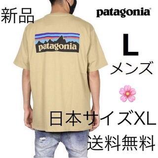 patagonia - 送料込み 即日発送 Lサイズ パタゴニア P-6 Tシャツ タン