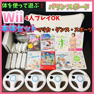 Wii - Wii 本体 セット バランスボード◇まとめソフト◇フィットネス◇マリオカート