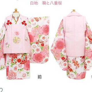 【新品】七五三3歳 着物 女の子 10点フルセット!20550円購入+追加分