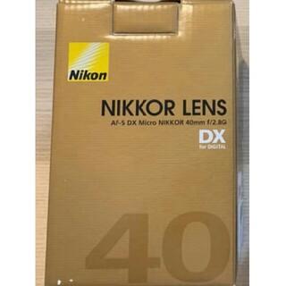AF-S DX Micro NIKKOR 40mm f/2.8G