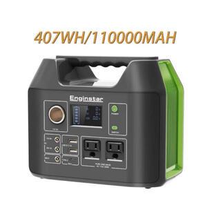 新品未使用 Enginstar 110000mAH/407Wh ポータブル電源