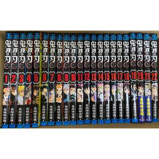 鬼滅の刃 全巻セット 1〜22巻 シュリンク【透明フィルム】付き 即購入OK