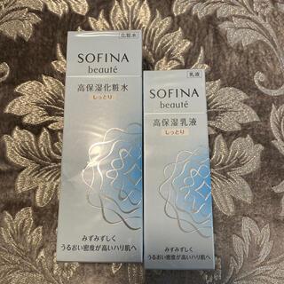 SOFINA - ソフィーナ ボーテ 高保湿化粧水 高保湿乳液 セット