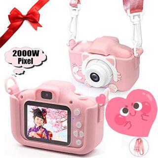 可愛い子供用デジタルカメラ(子供に誕生日とクリスマスプレゼント大人気なもの)