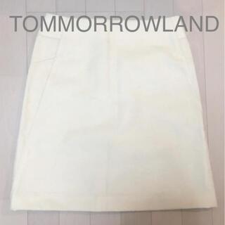 トゥモローランド(TOMORROWLAND)のトゥモローランド 秋冬オフホワイト膝丈スカート(ひざ丈スカート)