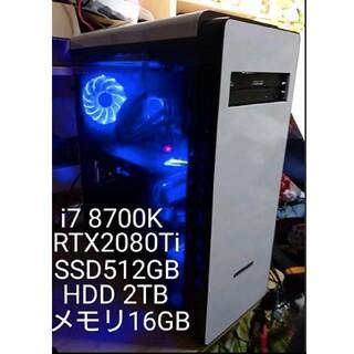 超ハイスペック デスクトップ ゲーミングPC