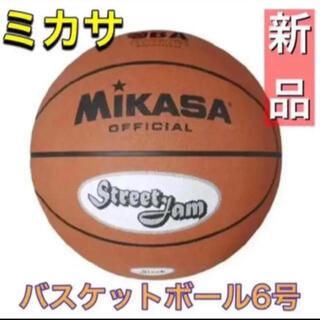 ミカサ(MIKASA)のMIKASA ミカサ バスケットボール6号 ブラウン(バスケットボール)