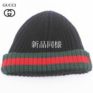 グッチ(Gucci)の新品同様 1回使用 ニット帽 ニットキャップ GUCCI グッチ ブラック(ニット帽/ビーニー)