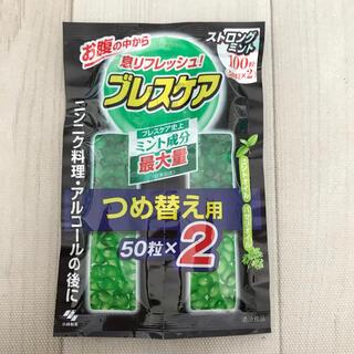 コバヤシセイヤク(小林製薬)の専用出品♡(口臭防止/エチケット用品)