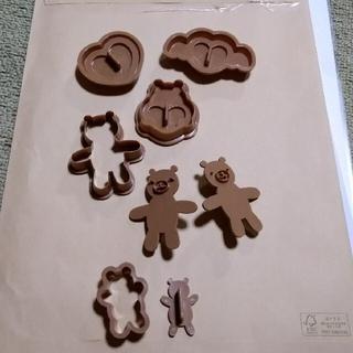 カイジルシ(貝印)の【貝印】抱っこくま&ハートクッキー型【COOKPAD】(調理道具/製菓道具)
