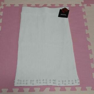 ダチュラ(DaTuRa)のタグ付き❤️裾パール膝丈ニットスカート❤️(ひざ丈スカート)