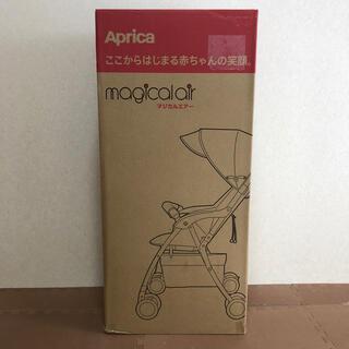 アップリカ(Aprica)の新品未使用 アップリカ 軽量 ベビーカー マジカルエアー 黒(ベビーカー/バギー)