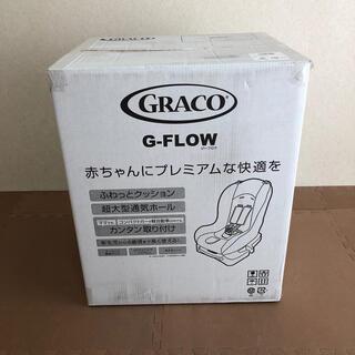 Greco - 新品 未使用 GRACO チャイルドシート G-FLOW レッド