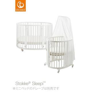 ストッケ(Stokke)の美品 スリーピーベッドセット ホワイト 新生児〜8歳まで(ベビーベッド)