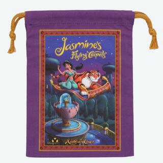 Disney - ジャスミン フライングカーペット きんちゃく 巾着 ワンダブルズ ディズニー