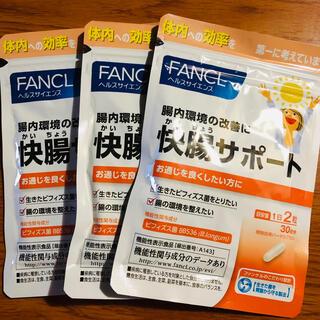 FANCL - FANCL 快腸サポート