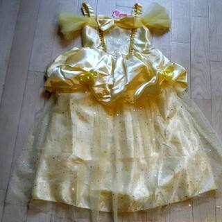 ディズニー(Disney)の【数量限定⭐Xmas特価●~*】美人と野獣Princessドレス150cm新品(その他)