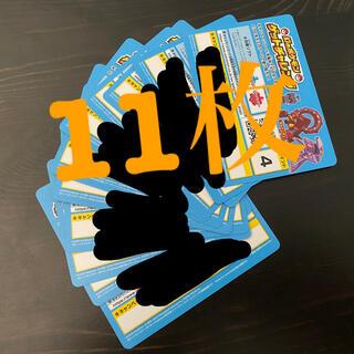 ポケモン(ポケモン)の幻のポケモンゲットチャレンジ 11枚(シングルカード)