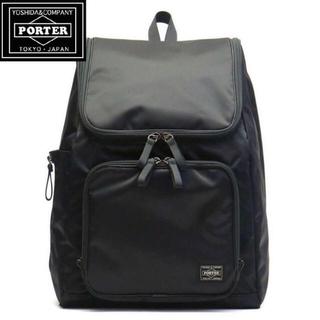 PORTER - ⭐️新品⭐️ プラン リュックサック 728-08703 PORTER PLAN