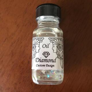 メモリーオイル ダイアモンド