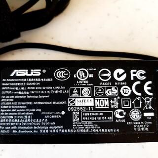 エイスース(ASUS)のAsus アダプター ケーブル(PC周辺機器)