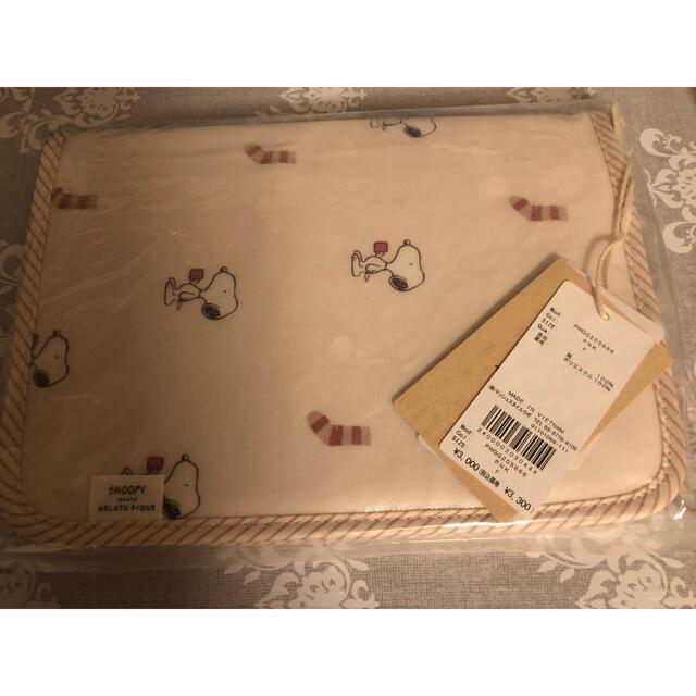 gelato pique(ジェラートピケ)のジェラートピケ母子手帳L キッズ/ベビー/マタニティのマタニティ(母子手帳ケース)の商品写真