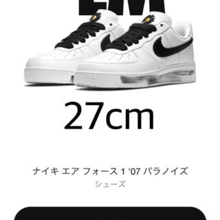 NIKE - NIKE AIR FORCE 1 '07 PARANOISE パラノイズ27cm