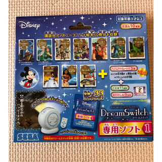 ディズニー(Disney)のディズニー ドリームスイッチ 専用ソフト1(知育玩具)