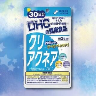 ディーエイチシー(DHC)のDHC クリアクネア 30日分×1袋 賞味期限2023.2(その他)