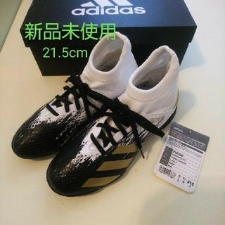 adidas - 【新品未使用】adidas トレーニングシューズ 21.5cm